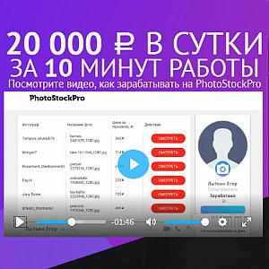 перевод российских рублей с VISA/MC в гривны на карту Visa